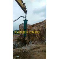 开采矿山开采石头荒料开采设备