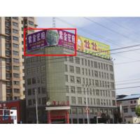渭南蒲城县浦东酒店楼顶三面翻