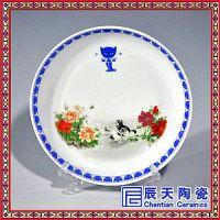 定做陶瓷纪念盘 加印logo印记 肖像人物陶瓷纪念盘 景德镇厂家