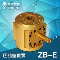 ZB-E系列圆体泵|巴特熔体泵制造商