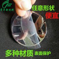 东莞【常丰】供应VR专用PET保护膜、抗蓝保护膜光