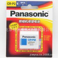 松下 Panasonic CR-P2 6V 一次性锂电池 特殊电池100%正品保真