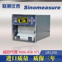 【厂家直销】联测液晶打印走纸式曲线记录仪 温度湿度压力电流电压有纸记录仪表