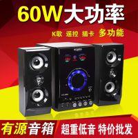 现代888D电脑低音炮多媒体2.1有源音响大功率蓝牙插卡音箱K歌家用