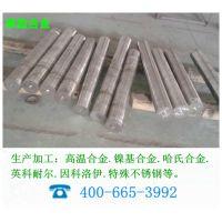 现货供应高温合金GH3030圆钢,GH3030高温合金管材