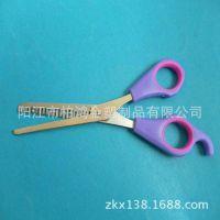 【厂价直销】批发供应美容剪MR6010开牙双色理发剪刀