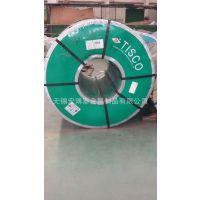 低碳304L不锈钢板厂 太钢原装含碳量低 焊接性能好 304L白钢板