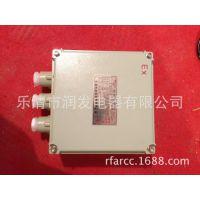 200x200x90防爆接线箱现货批发/订做BXJ防爆接线端子箱各种规格
