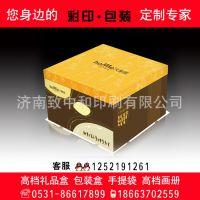 济南印刷厂定制四寸手提蛋糕盒 休闲零食烘焙包装盒 蛋糕纸盒
