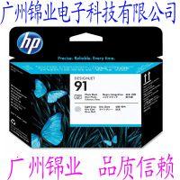 供应HP/惠普C9463A照片黑/浅灰色原装打印头