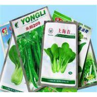 农作物包装袋|包装袋印刷|深圳厂家