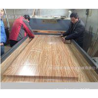 橱柜门板专用吸塑覆膜机 全自动真空吸塑覆膜机 木工机械设备