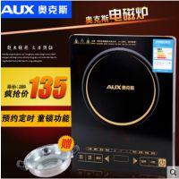 AUX/奥克斯 ACL-2004 电磁炉 全触摸正品特价包邮 一件代发