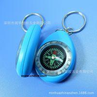 指南针钥匙扣 指北针钥匙扣 罗盘指南针 25mm 促销礼品 广告礼品 赠品 深圳工厂生产 厂家定做