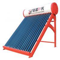 供应全自动太阳能热水器-北京新源阳光太阳能公司XYK58.1800*16