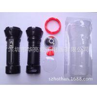 塑料 手电筒外壳 手电筒套件,手电筒配件 HL-3228 华亮 销售