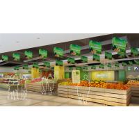 水果店装潢设计--高档水果店装潢设计--进口水果店设计装修