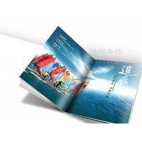 精装书平装书印刷报价,深圳印刷厂