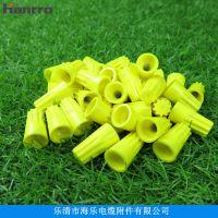 台湾金笔P4黄色弹簧螺式接线头 UL94V-2防火阻燃
