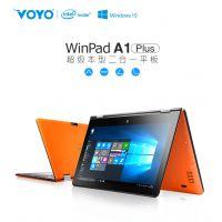 Voyo A1 PLUS WIFI 64GB 11.6英寸win10 平板电脑 超极本 电信联通4G