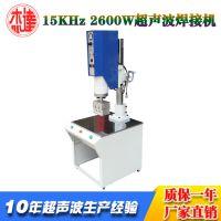 超声波气动塑料焊接机,东莞杰达超声波塑料焊接机