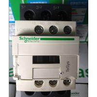 施耐德LC1D40M7C/LC1D50F7C交流接触器