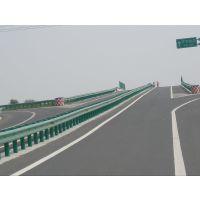 直销南京护栏板 喷塑波形护栏 高速护栏 安装施工高速防撞护栏