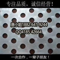 江浙沪优先供应3孔3距碳钢圆孔冲孔网多孔板 十年老厂