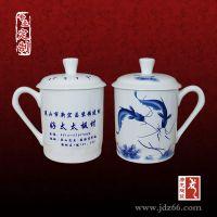 中秋节员工福利送什么好?景德镇唐龙陶瓷茶杯,环保礼品茶杯