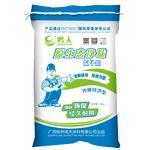 供应海南省三亚市河东区腻子粉--广西桂林鸣天腻子粉直销招商