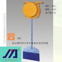 上海施迈赛DBKH系列挡板料流控制器信誉保证