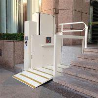 无障碍升降机 残疾人专用室内升降平台 固定式家用货梯