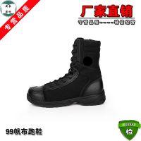 特训鞋黑色高帮作训鞋高腰拉链鞋户外训练作训靴99帆布鞋登山鞋