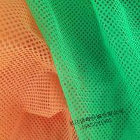 涤纶针织经编圆形网眼布运动服沙滩裤洗衣袋里布3x1长丝