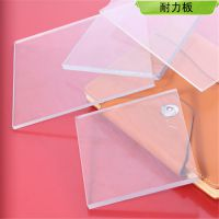 保定 阜平县厂家直销2mm 五年质保PC耐力板