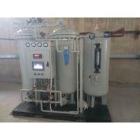 批量供应空分制氮机设备 食品制氮机 PSA氮气机、氮气机维修