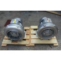 奉贤包装机械用高风品牌漩涡高压鼓风机GHB810-AH27-7.5KW