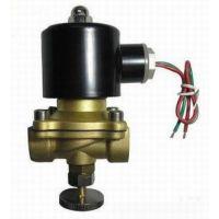 供应上海环耀2T-20黄铜带手动煤气电磁阀