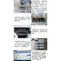 MP 5001复印机租赁、海珠复印机租赁、印泉优办公设备