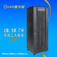 上海智能网络机柜/32U19英寸标准机柜/雷卡森专业生产商,超长质保