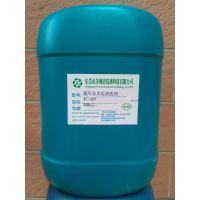 无腐蚀循环水管道水碱清除剂厂家直销 水基型冷却塔管道水垢清洁剂 净彻管道除垢剂