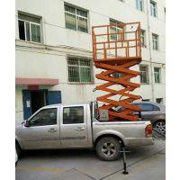 翔宇机械品质保证|市中区车载式升降机|车载式升降机供应商