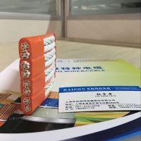 TVVBG42X0.75+1X1.5电梯电缆上海百胜生产厂家
