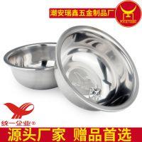 供应汽车高档商务礼品广告赠品碗 不锈钢碗带磁加深彩色可喷漆