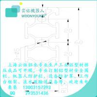工业铝型材批发生产厂家直销WY-6-2060铝型材