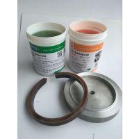 粘金刚石砂轮胶水 砂轮粘结剂 砂轮粘合剂-聚力牌金属粘合剂