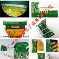 逆变直流热压焊,IGBT逆变技术,脉冲热压焊机