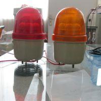 启晟LTE-5041 LED常亮/闪亮型警示灯 灯泡警示灯 岗亭指示灯 设备信号灯