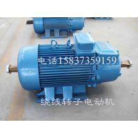 亚重YZR-112-6/1.5kw起重及冶金用绕线转子电动机,三相异步电动机