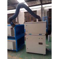 NC-HJ-36000移动单臂焊烟净化除尘器 专用除尘 厂家生产
